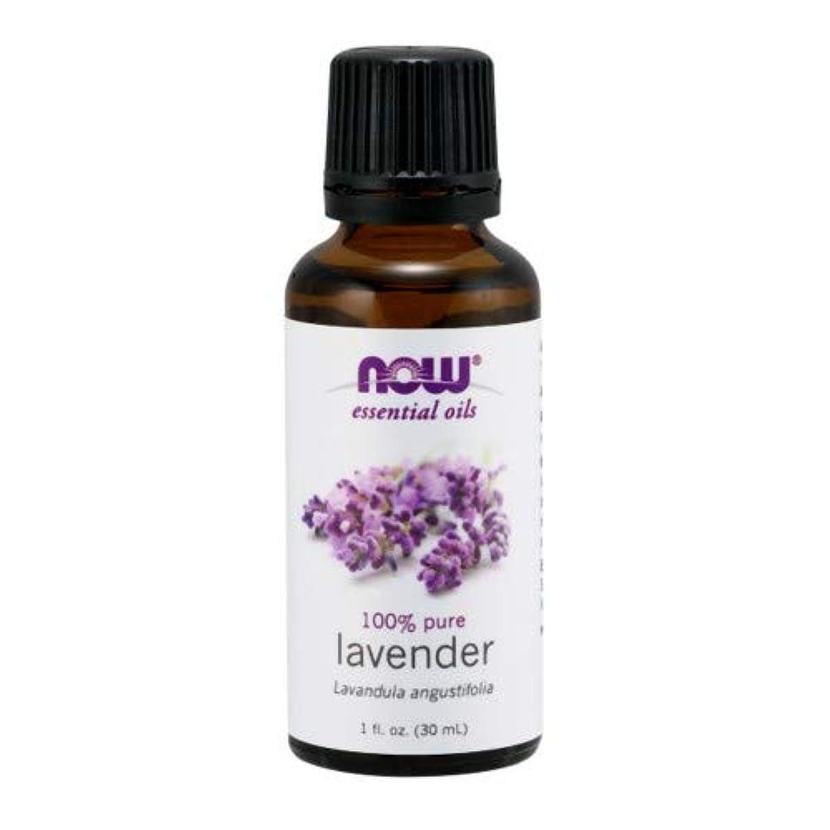 バンおとなしい立派なエッセンシャルオイル ラベンダーオイル 30ml 2個セット ナウフーズ 並行輸入品 NOW Foods Essential Oils Lavender 1 oz Pack of 2