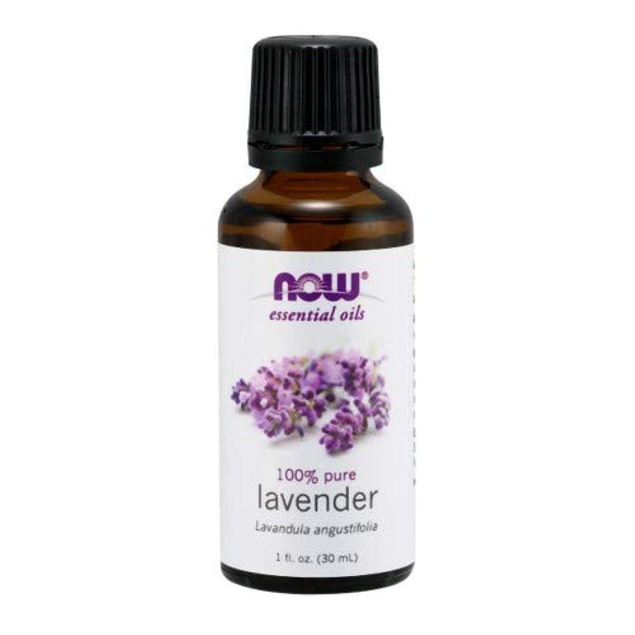 夕方ブルゴーニュキラウエア山エッセンシャルオイル ラベンダーオイル 30ml 2個セット ナウフーズ 並行輸入品 NOW Foods Essential Oils Lavender 1 oz Pack of 2