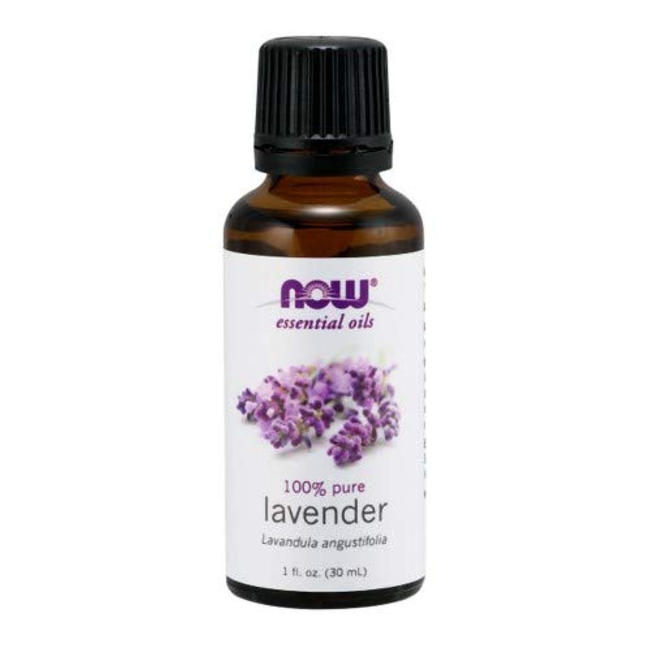 剣ロデオ民主主義エッセンシャルオイル ラベンダーオイル 30ml 2個セット ナウフーズ 並行輸入品 NOW Foods Essential Oils Lavender 1 oz Pack of 2
