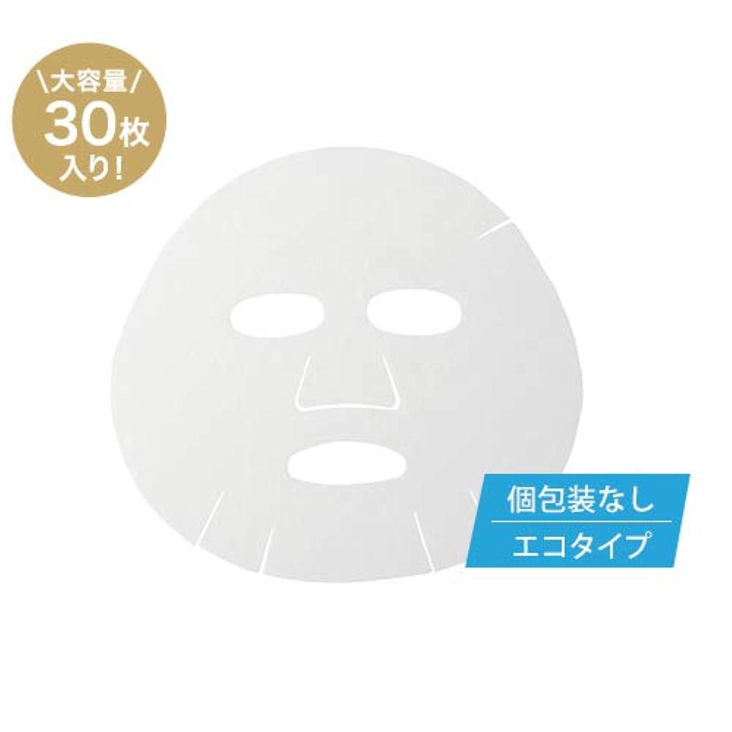 然とした思われる恩恵MAMEW エッセンスシートマスク(個包装無し?大容量タイプ)-日本製の顔パック-毛穴を引き締める?保湿効果?くすみ?しわ対策におすすめ?お肌しっとり-EGF配合-お得な30枚セット