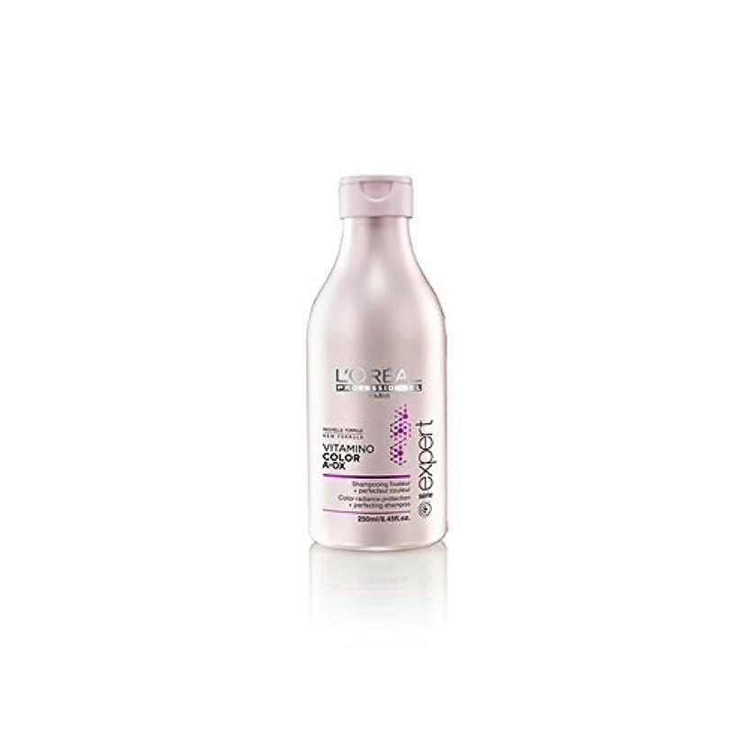 本当のことを言うと魅力反射ロレアルプロフェッショナルセリエ専門カラーシャンプー(250ミリリットル) x4 - L'Or?al Professionnel Serie Expert Vitamino Color Shampoo (250ml) (Pack of 4) [並行輸入品]