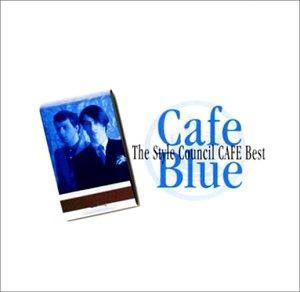 カフェ・ブルー~ザ・スタイル・カウンシル・カフェ・ベスト