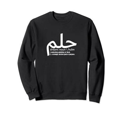 Dream Hulm Caligrafía árabe Diseño Sudadera