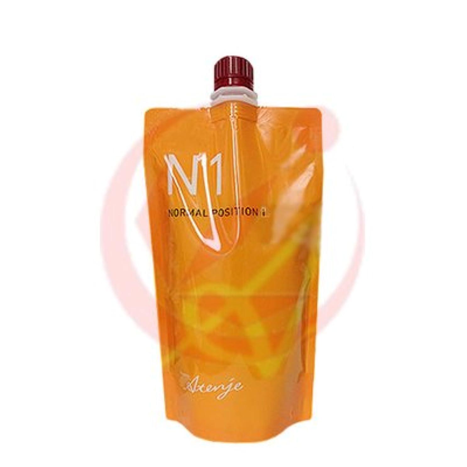 チーズ示す一生ミルボン リシオ アテンジェ N 1剤(縮毛矯正剤) 400g