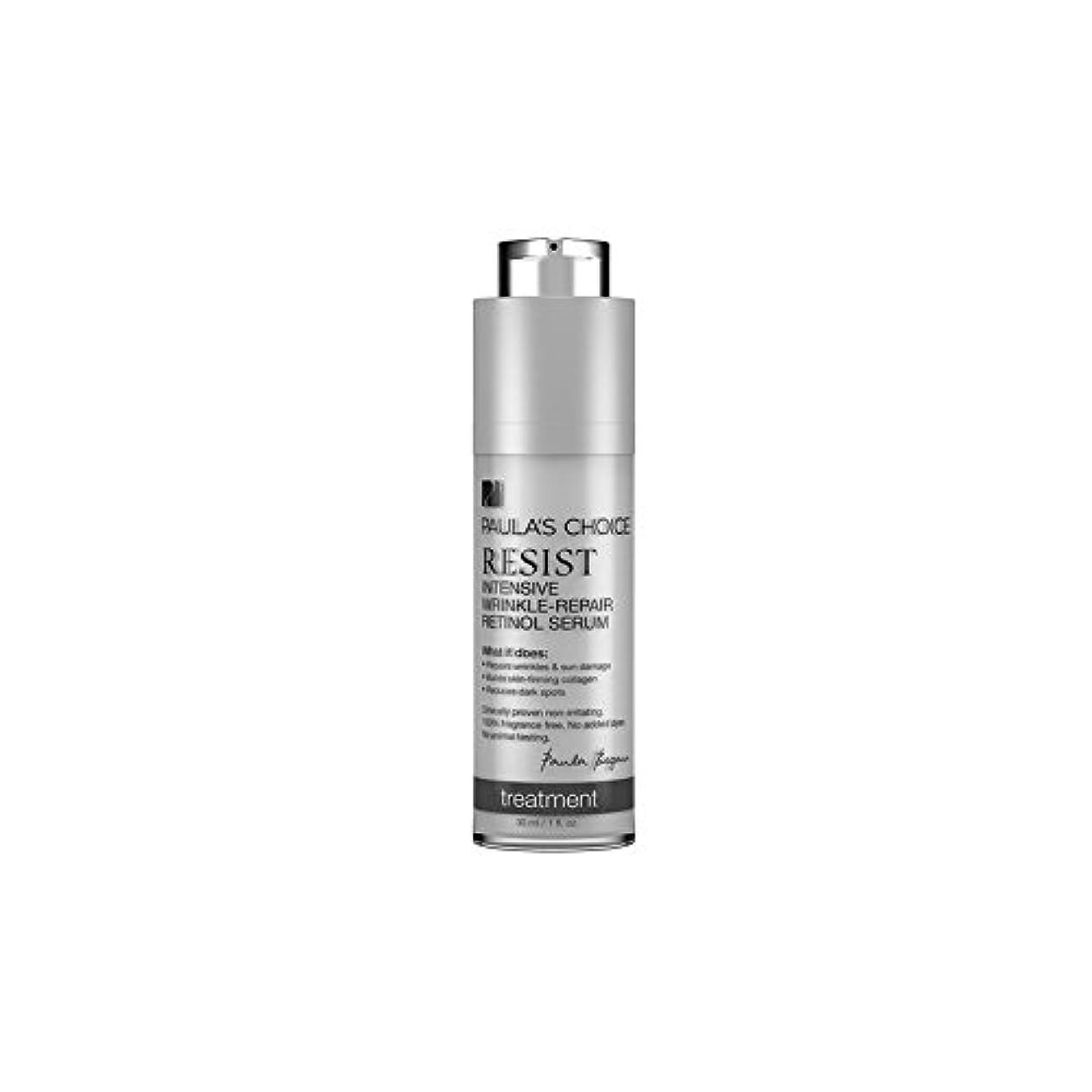 ティッシュ装備する感じるポーラチョイスは、集中的なしわ修復レチノール血清(30ミリリットル)を抵抗します x4 - Paula's Choice Resist Intensive Wrinkle-Repair Retinol Serum (30ml) (Pack of 4) [並行輸入品]
