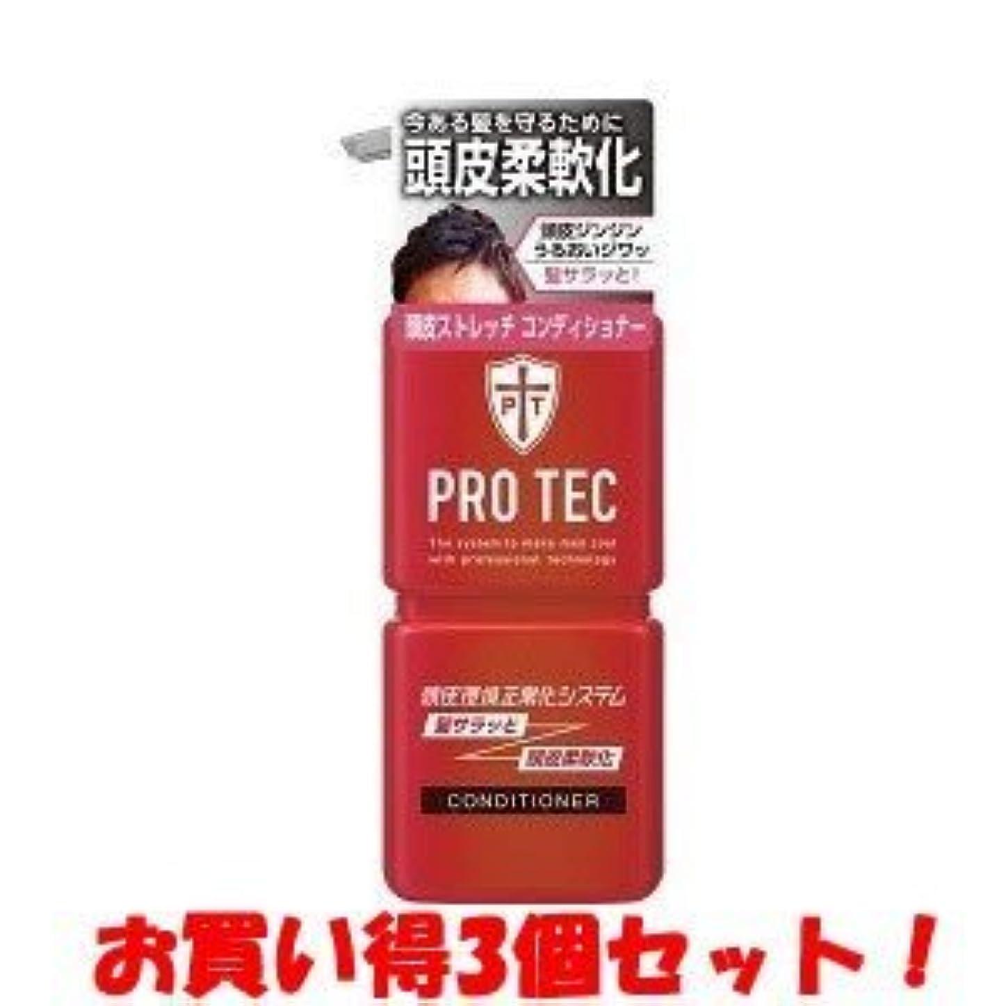 男やもめビームコウモリ(ライオン)PRO TEC(プロテク) 頭皮ストレッチ コンディショナー ポンプ 300g(お買い得3個セット)