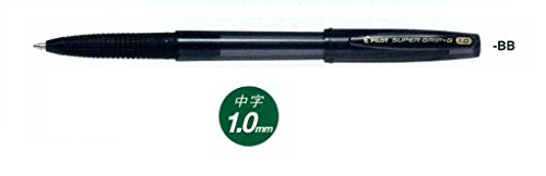 パイロット 油性ボールペン スーパーグリップG・キャップ式10 中字 黒軸黒芯 BSGC-10M-BB
