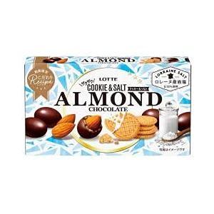 ロッテ アーモンドチョコ クッキー&ソルト 76g×10入