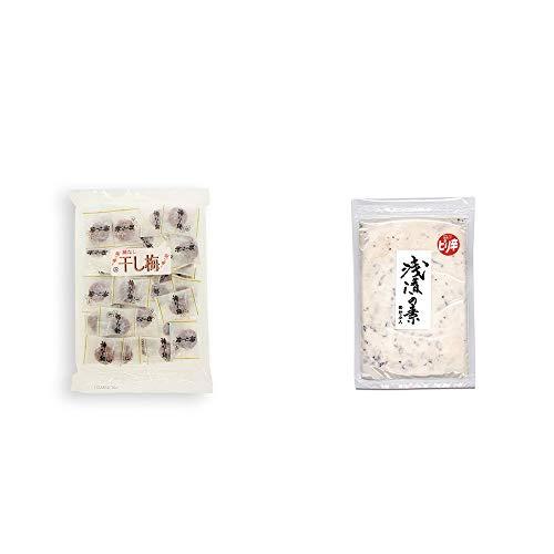 [2点セット] 種なし干し梅(160g)[個包装]・浅漬けの素[小](150g)
