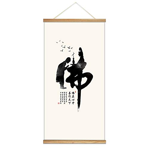 SIGNWIN Hanging Poster with Wood Frames Zen Buddha Canvas Artwork Wall Picture Home Decoration - 18'x36'