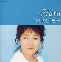 TIARA-Yasuko Agawa Sings Traditional Songs