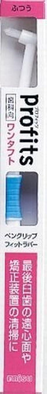 退屈お風呂を持っているレクリエーションBK-10Mプロフィッツ ワンタフトブラシ普通(J × 12個セット