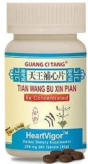Amazon com: Xin Wang