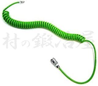 豊光 カールホース(ワンタッチソケット・プラグ付)10m AMCH-10