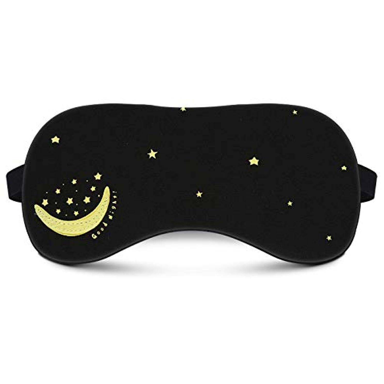 水平茎喪NOTE Eearplug無料ギフトブラックナイト睡眠マスク用包帯付き睡眠目隠し睡眠アイマスク目カバーフェイスマスク用昼寝