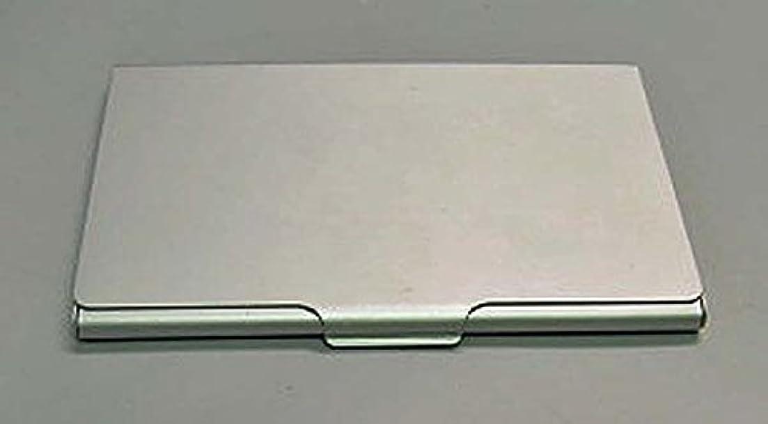 トレース抑制する叱るアルミカードケース(名刺入れ) | 軽量でスリムなボディ。高級感のあるシルバーの仕上げ