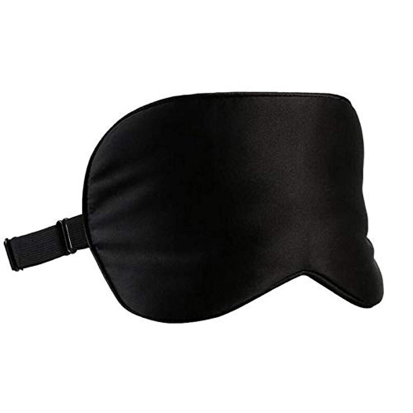 夜明けに印象的な沈黙NOTE 100%天然シルクスリープアイマスク大両面ブラックアイプロテクションシェード軽減疲労睡眠アイシェード