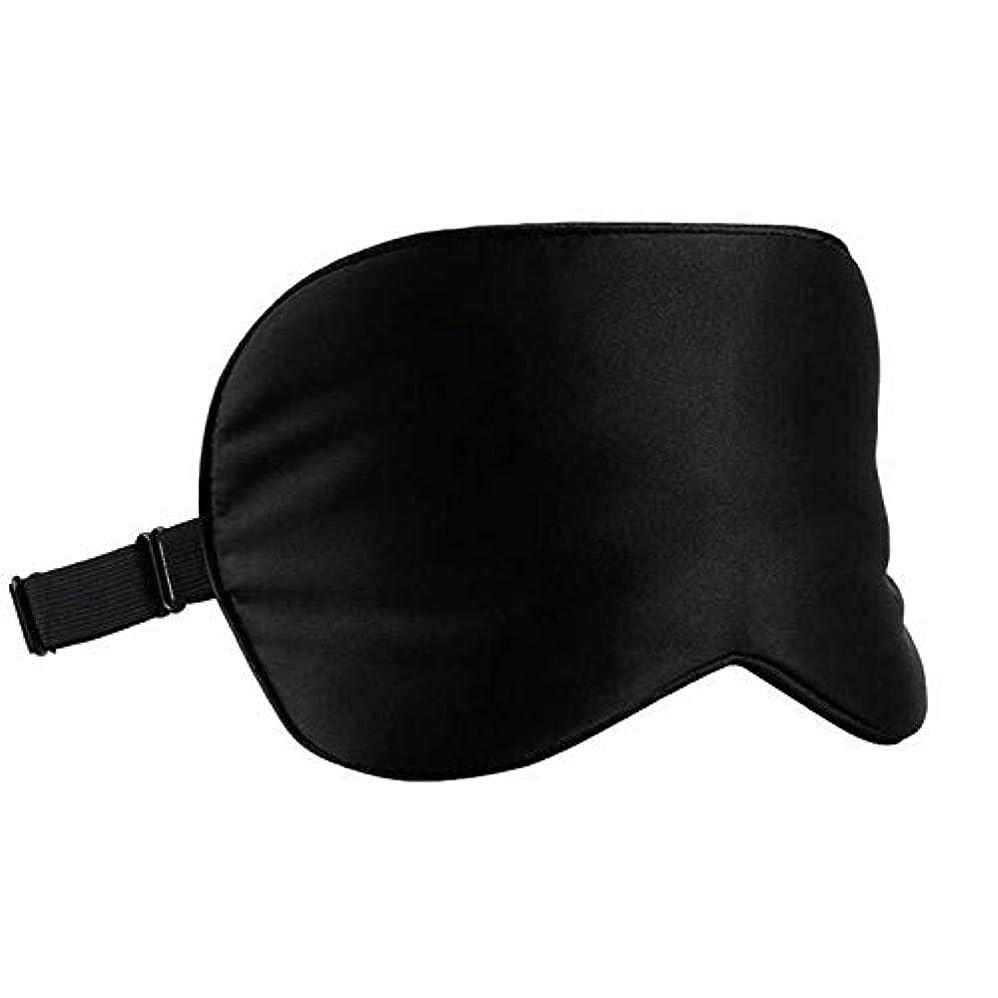 インポートかりて補正NOTE 100%天然シルクスリープアイマスク大両面ブラックアイプロテクションシェード軽減疲労睡眠アイシェード
