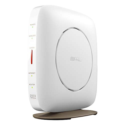 【Amazon.co.jp 限定】BUFFALO WiFi 無線LAN ルーター WSR-A2533DHP3-WH 11ac ac2600 1733+800Mbps デュアルバンド IPv6対応 日本メーカー 4LDK 3階建向け 【iPhoneXS/XS Max/iPhone 11/11 Pro/11 ProMax メーカー動作確認済み】