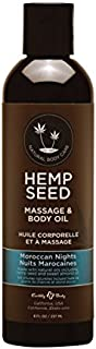 Earthly Body Massage and Body Oil with Hemp Seed 8 oz. - Moroccan Nights