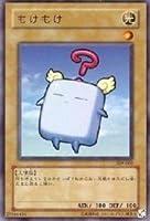 遊戯王OCG もけもけ ノーマル 309-002