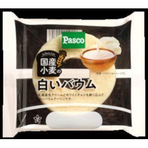 【国産小麦】パスコ 国産小麦の白いバウム 10個