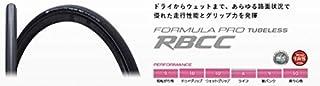 IRC【アイアールシー】 FORMULA PRO TUBELESS RBCC【フォーミュラプロ チューブレス RBCC】 ロードバイク用チューブレスタイヤ 2本セット +Zitensyadepoステッカー