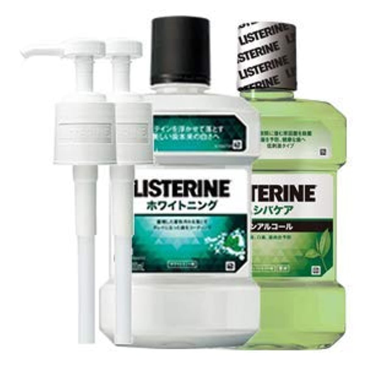 スキャンダル喉頭好意薬用 リステリン ホワイトニング ムシバケア 1000mL 2点セット (ポンプ付)