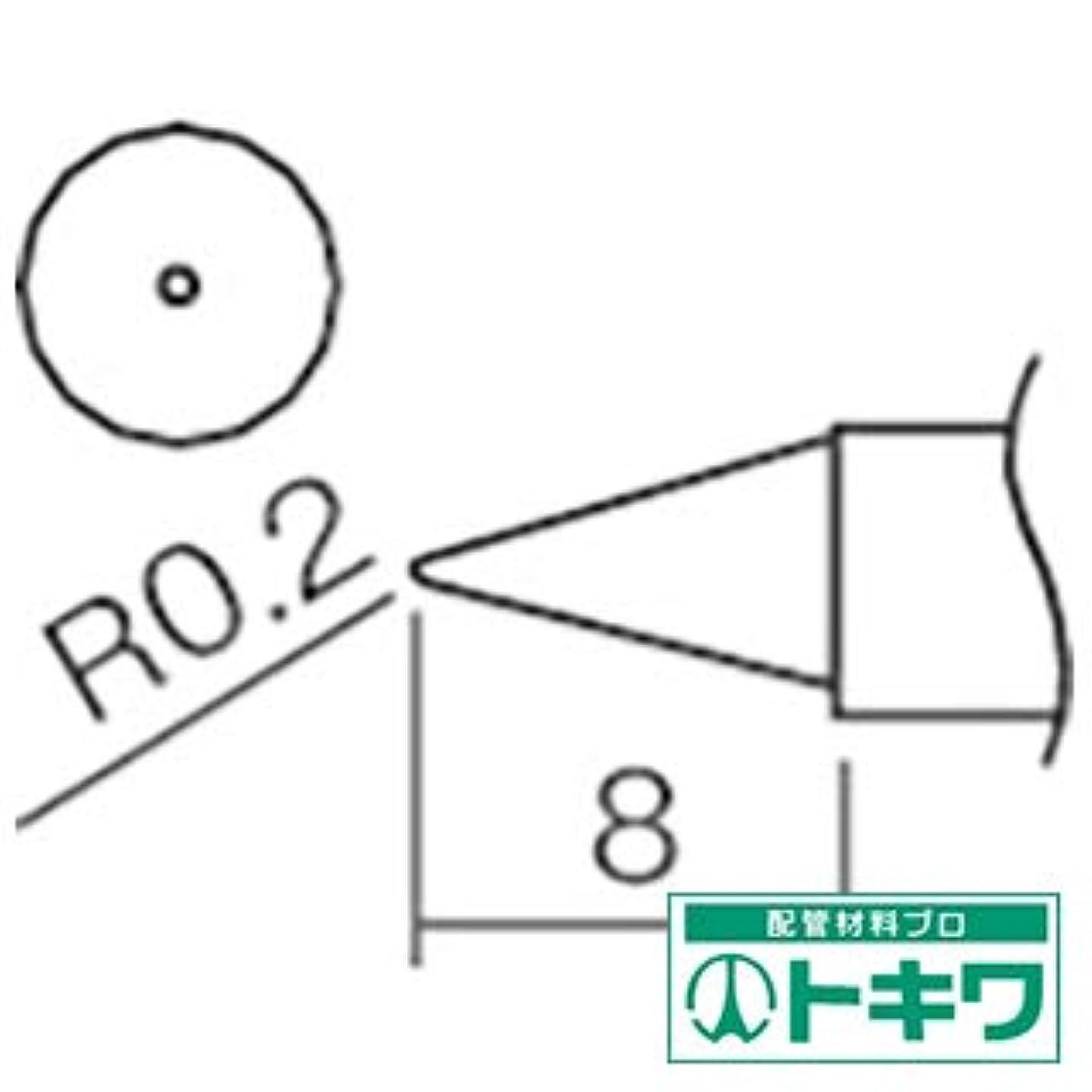 塗抹咽頭補体白光 こて先 B型(Z) T12-BZ