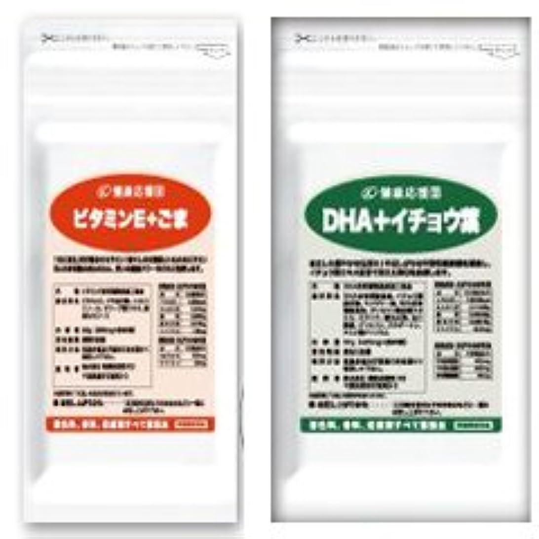 宴会反対三十毎日元気セット (ビタミンE+ごま) + (DHA+イチョウ葉エキス) (DHA?EPA?ビタミンE?セサミン)