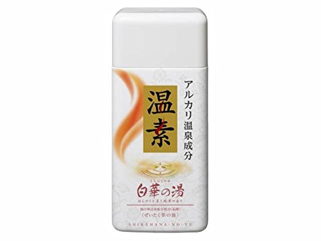オーク肺炎水っぽいアース製薬 温素 白華の湯 600g×16点セット  医薬部外品 白く輝くなめらかな「硫黄の湯」の極上の湯ざわりを追求した入浴剤