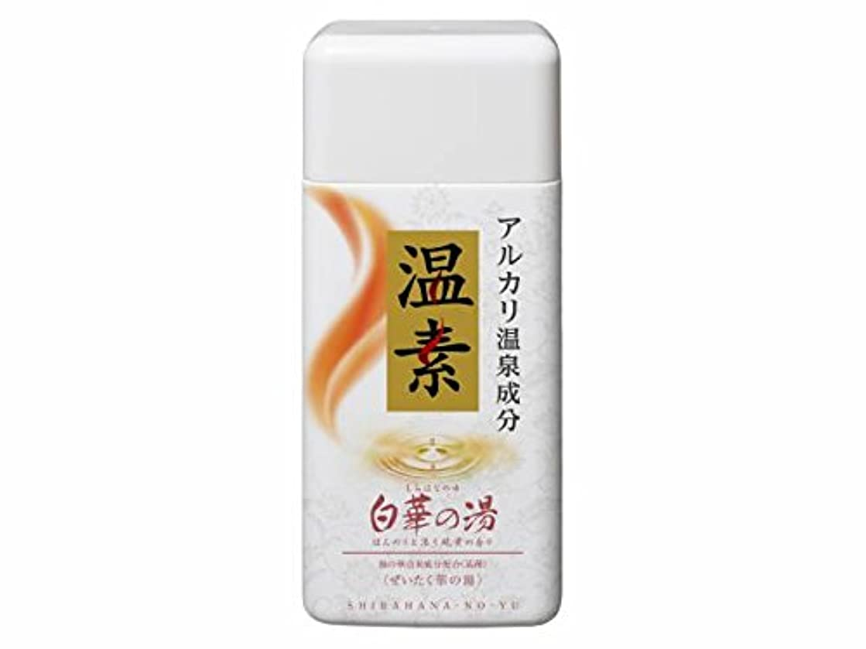 区振動させる模倣アース製薬 温素 白華の湯 600g×16点セット  医薬部外品 白く輝くなめらかな「硫黄の湯」の極上の湯ざわりを追求した入浴剤