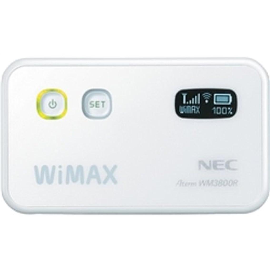 日本電気 DIS mobile WiMAX専用WiMAXモバイルルータ AtermWM3800R ホワイト PA-WM3800R(DW)W