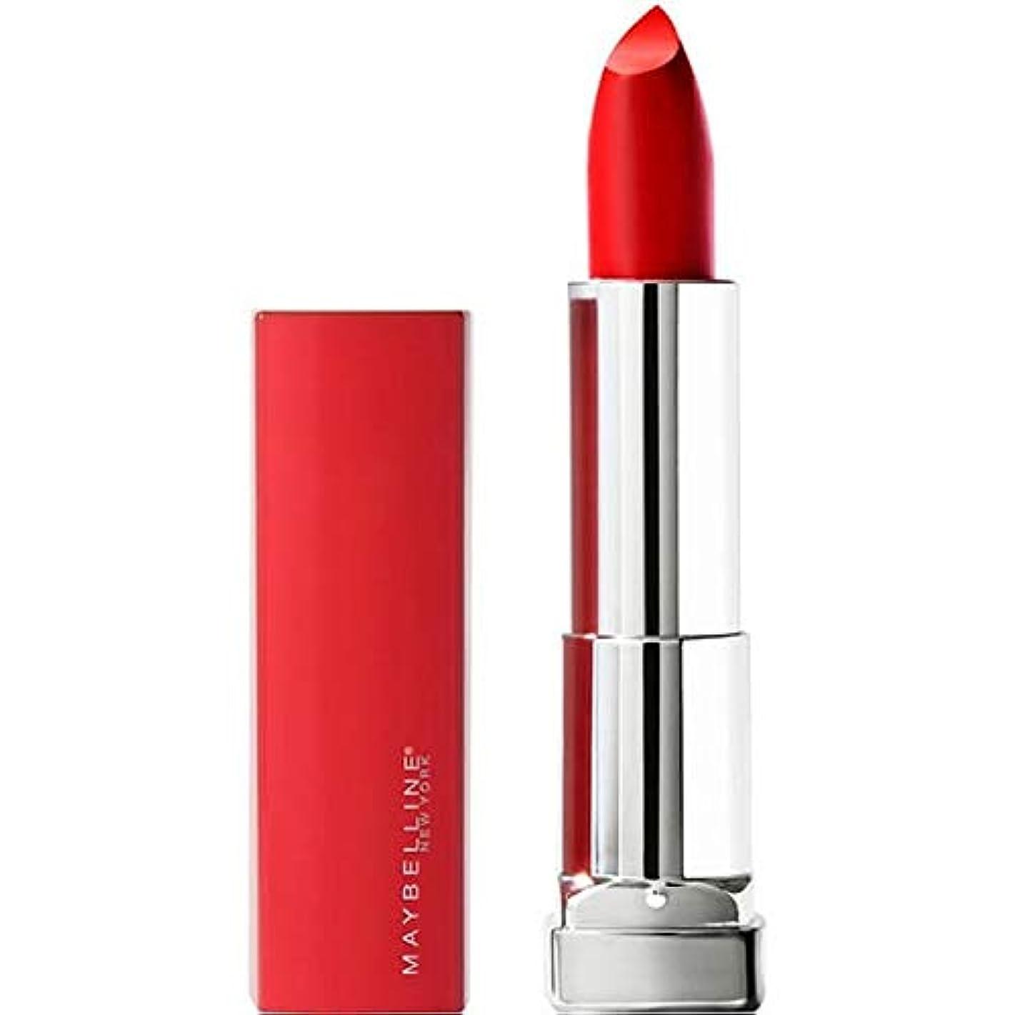 漏斗揮発性無意識[Maybelline ] メイベリンの色はセンセーショナルな私のためにすべての382の赤のために作られました - Maybelline Color Sensational Made For All 382 Red For Me [並行輸入品]