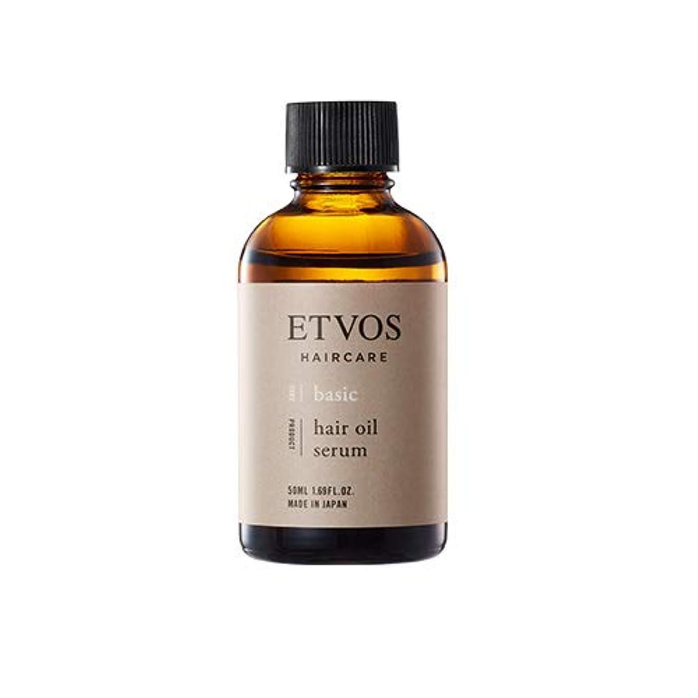 球状驚かすルビーETVOS(エトヴォス) ヘアオイルセラム 50ml ヘアスタイル 毛髪補修成分 乾燥 熱 ノンシリコン 美容オイル