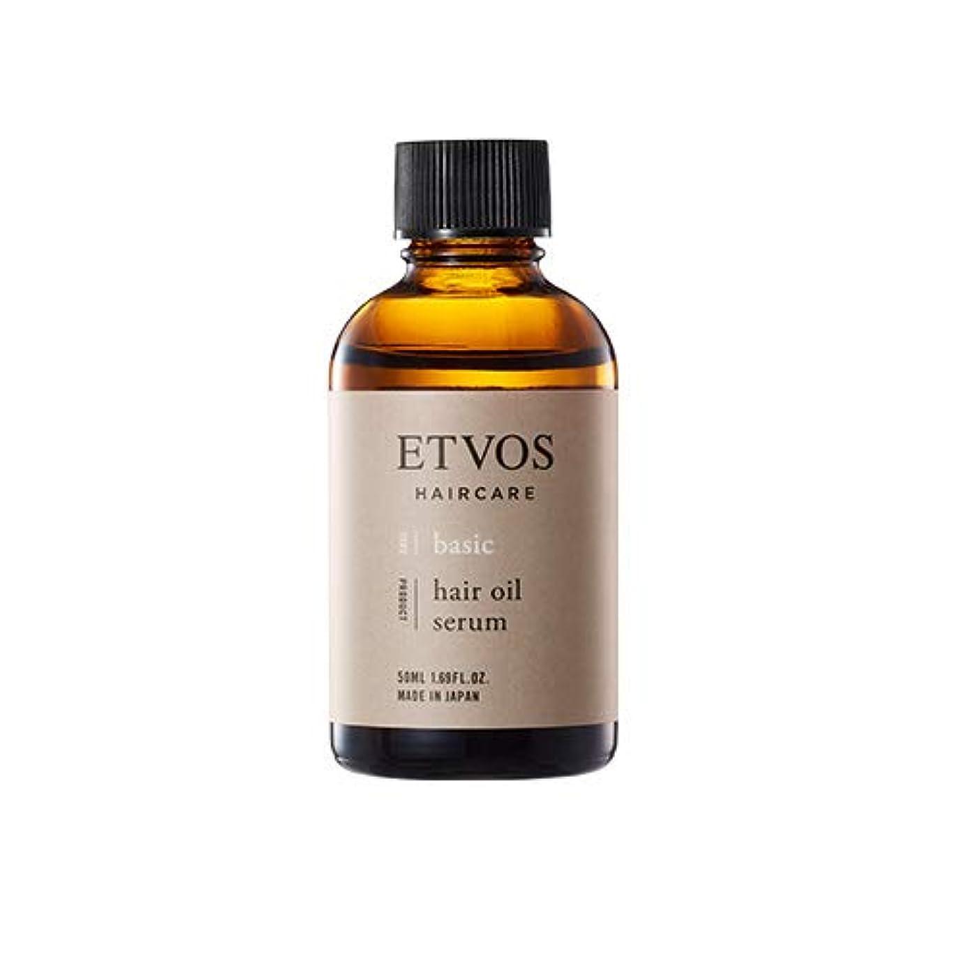 丘バイオリン必要ないETVOS(エトヴォス) ヘアオイルセラム 50ml ヘアスタイル 毛髪補修成分 乾燥 熱 ノンシリコン 美容オイル
