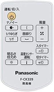 パナソニック Panasonic 扇風機 リモコン FFE2810227