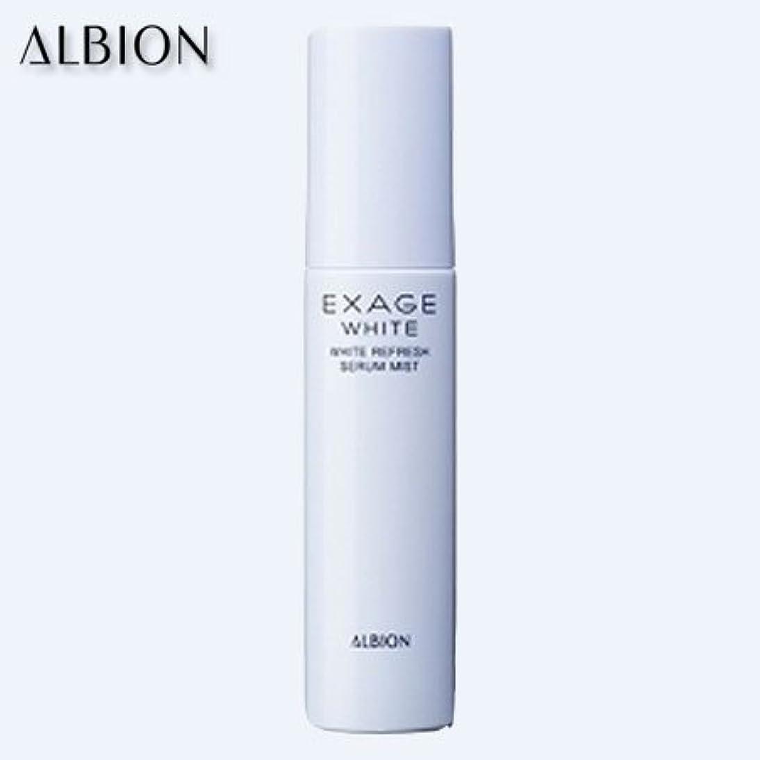 補体楽しませる才能のあるアルビオン エクサージュホワイト ホワイトリフレッシュ セラムミスト 60ml-ALBION-