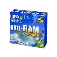 マクセル くり返し録画用DVD-RAM 5倍速 5枚 CPRM対応 ハードコート maxell DRM120C.1P5S