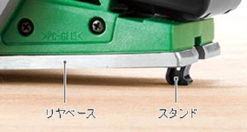 HiKOKI(ハイコーキ)旧日立工機コードレスかんなマルチボルトシリーズパワフルモーター急速充電器付P18DSL(LXP)
