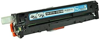 131A laser cyan toner compatible with CF211A printer ink