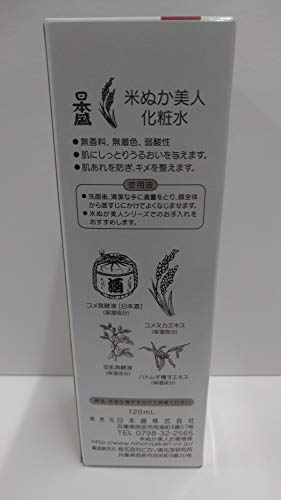 日本盛米ぬか美人化粧水120mL(無香料無着色弱酸性)