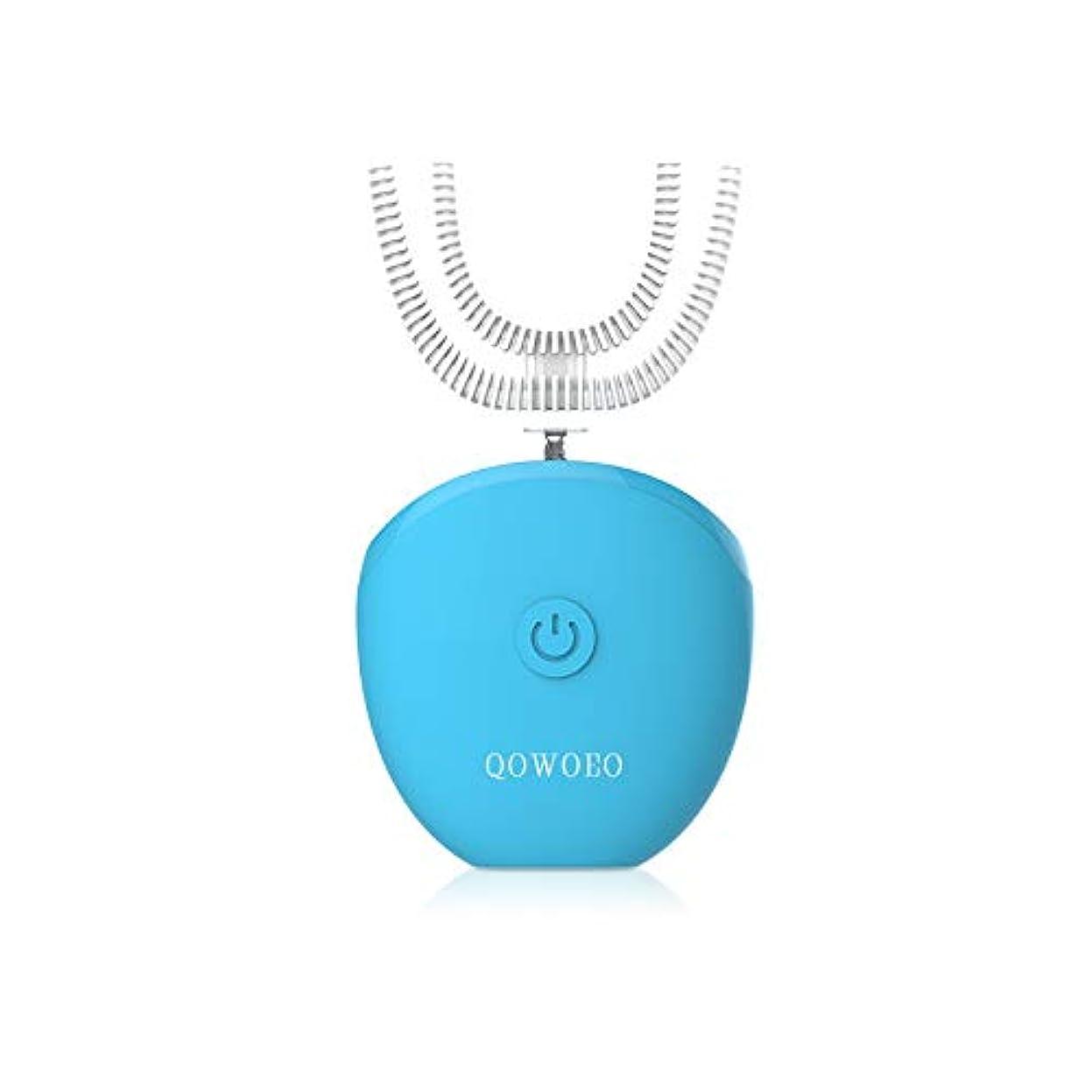 徴収ボトル仲良しU字型360°電動超音波歯ブラシ、超音波プッシュボタン誘導電動歯ブラシ全自動怠惰な歯ブラシ、青