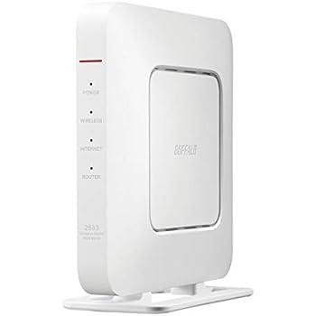 BUFFALO 無線LAN親機 11ac/n/a/g/b 1733+800Mbps AirStation ホワイト WSR-2533DHPL2-WH