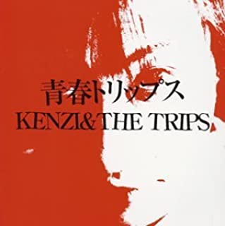 Seisyun Trips by Kenzi & the Trips (2003-12-21)
