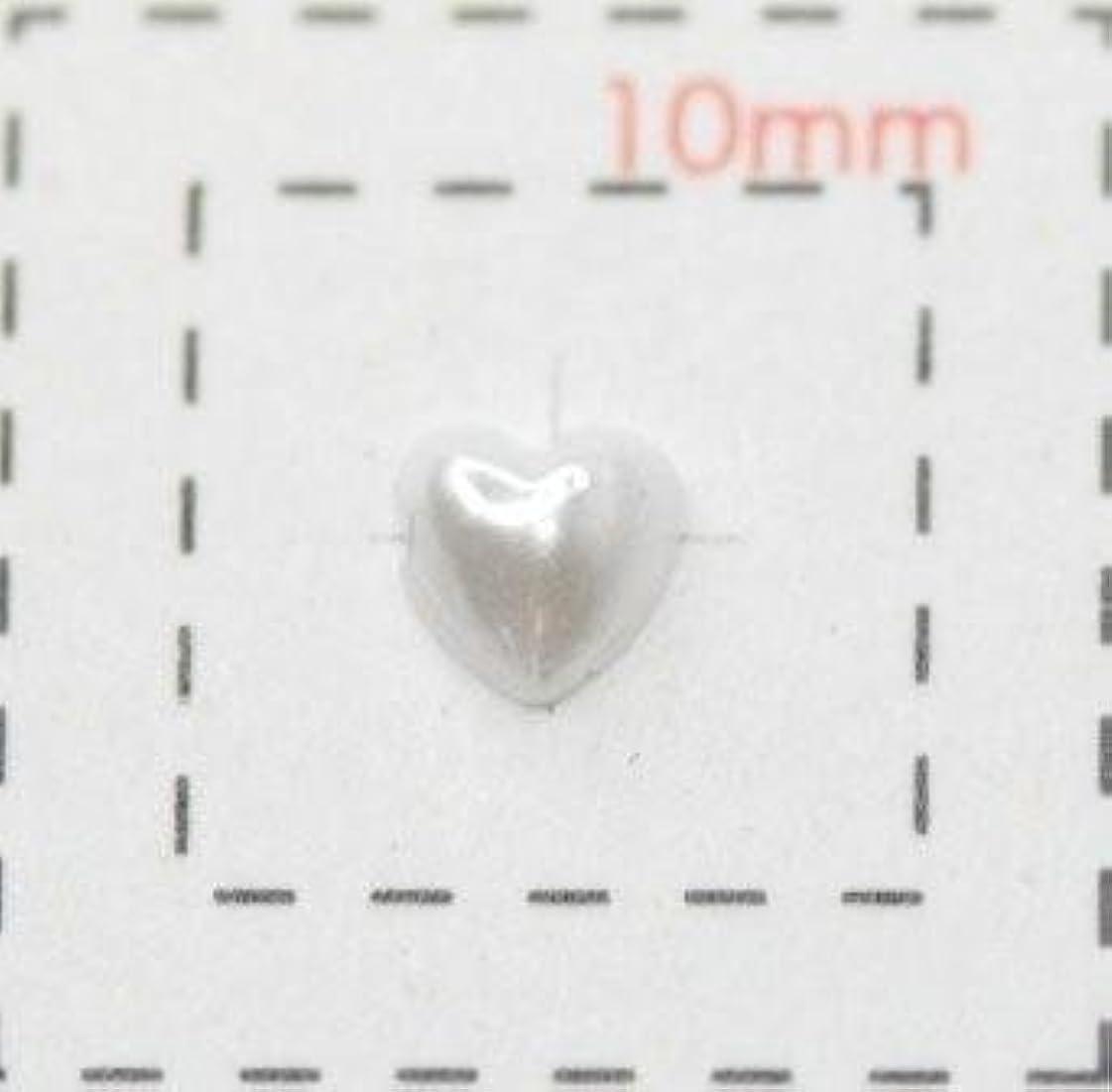 バルコニーマリナーバージンパールハート《ネイル用ハートストーン》(1)3mmホワイト0.5g約40個入