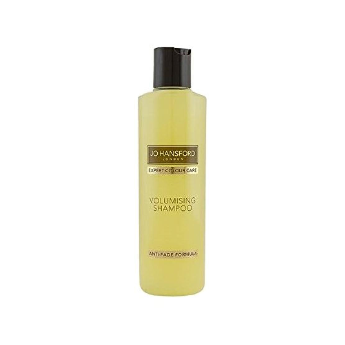 サスティーンねじれ消費Jo Hansford Volumising Shampoo (250ml) (Pack of 6) - ジョー?ハンスフォード シャンプー(250ミリリットル) x6 [並行輸入品]