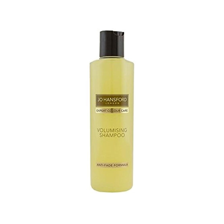 進むつぶやきリスナージョー?ハンスフォード シャンプー(250ミリリットル) x4 - Jo Hansford Volumising Shampoo (250ml) (Pack of 4) [並行輸入品]