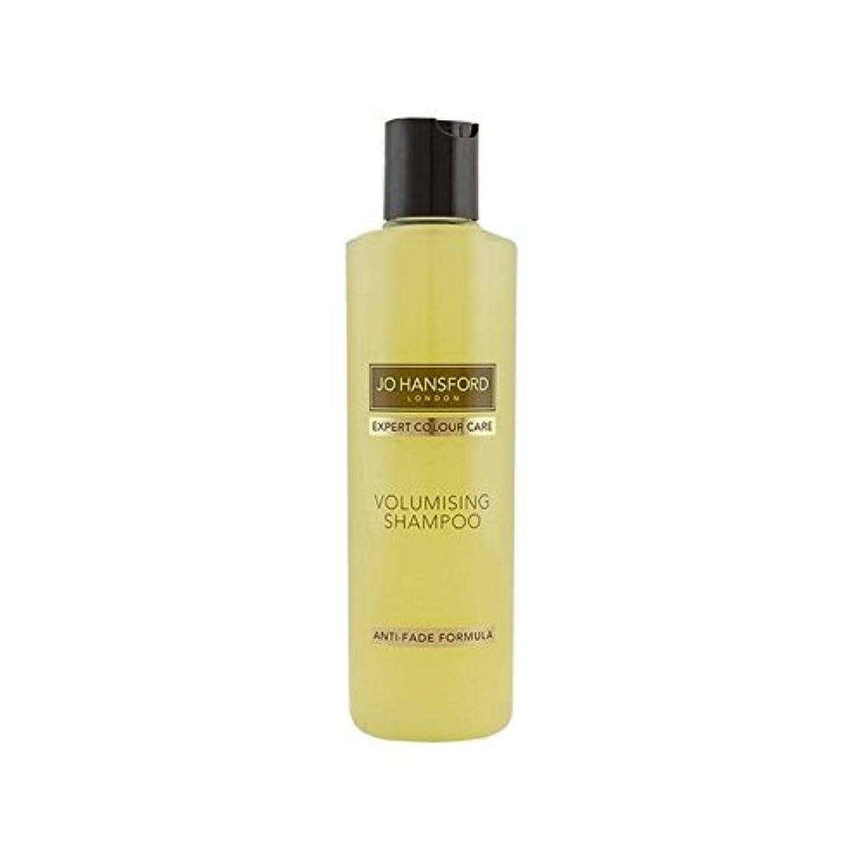 達成鍔バックアップジョー?ハンスフォード シャンプー(250ミリリットル) x4 - Jo Hansford Volumising Shampoo (250ml) (Pack of 4) [並行輸入品]