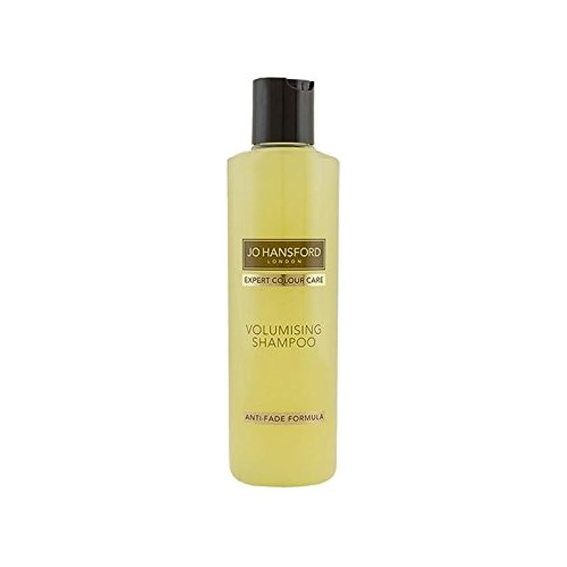 銀行豊富に敬の念ジョー?ハンスフォード シャンプー(250ミリリットル) x2 - Jo Hansford Volumising Shampoo (250ml) (Pack of 2) [並行輸入品]